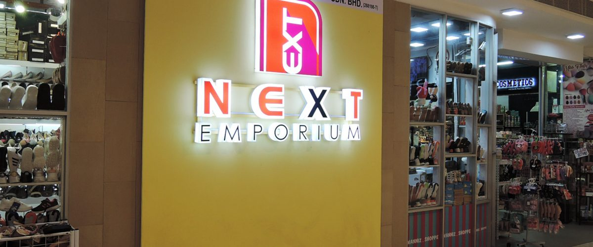 nextboutiqueshop