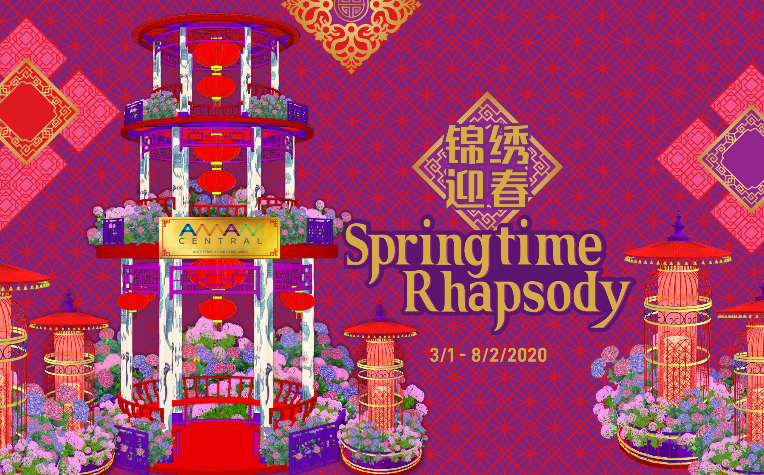 ENJOY AMAN CENTRAL'S SPRINGTIME RHAPSODY THIS CHINESE NEW YEAR 2020